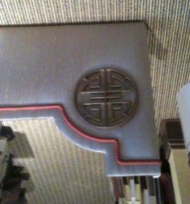 cornice mount drapery medallion